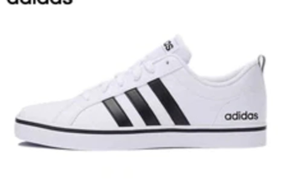 Adidas Shoes Best Sellers
